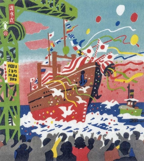 Japanese Art: Launching Ceremony. Hide Kawanishi. 1962