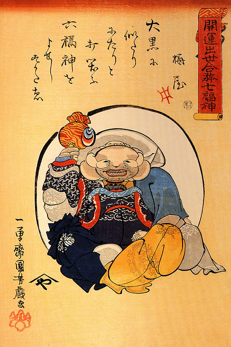 Japanese Art: Buddha and the tumor twin. Ukiyo-e. Utagawa Kuniyoshi.